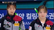 [태평양-아시아 컬링 선수권] 한국 vs 호주 - 9:3 스틸 성공으로 더 벌어지는 점수 차 세계 컬링 선수권대회 24회