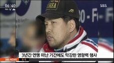 전명규 빙상연맹 부회장 사퇴했지만..또 '수렴청정'?