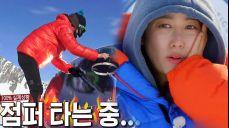 전혜빈, 태양열에 점퍼 태운 이유 '화상 위험!'