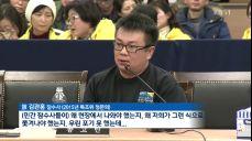 '세월호 의인' 김관홍 잠수사 2주기..