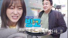 김세정·백종원, 놀라운 텔레파시 선보이며 '부녀 케미' 폭발!