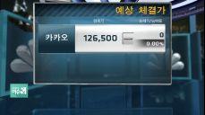 LGU+, 하현회 부회장 대표이사 선임..