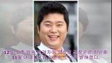 개그맨 김장군, 결혼 1년6개월 만에 이혼