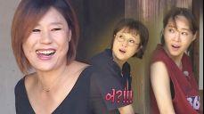 """신효범, 리얼 센 언니의 등장 """"나 누구게?"""" 불타는 청춘 166회"""