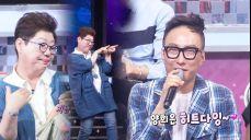 """양희은, 씨스타 마보이 꿀렁춤…박명수 """"히트다"""" 판타스틱 듀오 14회"""