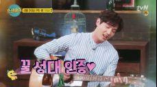 [예고] 꿀성대 지현우♥의 감미로운 목소리