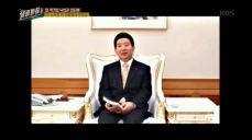 故노무현 전 대통령의 미공개 영상