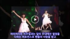 프듀48 센터 유망주인 미야와키 사쿠라 춤실력