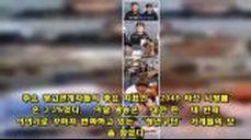 '골목식당' 충격의 막걸리 블라인드 시음회순간 최고 시청률 6.6% 돌파