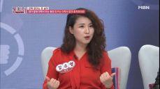 """작가 김수영, """"내가 밤새 이력서 쓰는 동안 친구는 이력서 없이 취직하더라"""""""