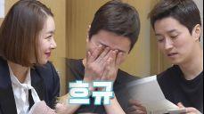 인교진, 소이현에 편지 낭독 후 눈물 '그렁그렁'