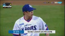 윤성환 개인 통산 7,000타자 상대 / 4회초