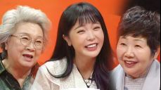박수홍母 VS 김종국母, 갓데리 여신 홍진영 '쟁탈전'