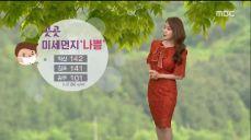 [날씨] '익산 31도' 초여름 더위 기승, 곳곳 미세먼지