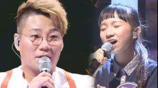 """윤민수, 열네 살 고음 대장 가창력 듣고 """"윤후 소개해줄게!"""