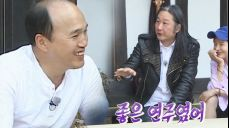 긍정 왕 김도균, 영혼까지 끌어모은 '김광규 위로' 불타는 청춘 157회