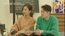 오영주-김현우 드디어 커플 성공?! 여기 덥네요 더워~