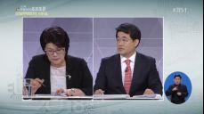 2018 지방선거 인천시의회의원 비례대표 토론