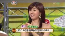 육감대결 E005 신정환 강수정 홍서범 서지영 김종서 김창렬 070603