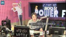 이만호팀장 (붐붐파워, 2017년7월6일)