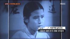 [클로징..그날 그 노래] 김도향의 '바보처럼 살았군요'