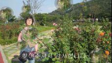 이민정 회원동영상 파워디렉터