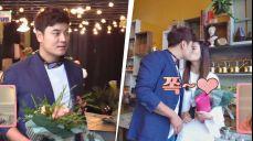 (쪽-♥) 사랑꾼 추신수, 아내 위한 서프라이즈! #로맨틱_성공적