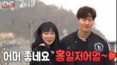 '런닝맨' 송지효