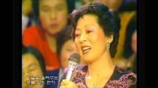 나훈아,김지미 - 편지