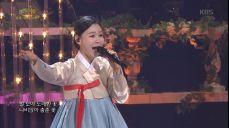 김나니 - 꽃타령