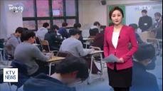 박춘란 교육부 차관 고소 당하다