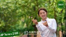 김우진 장혜진, 아시안게임 양궁 대표 명중