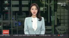 페이스북 오류ㆍ인스타그램 오류 '먹통'…글로벌 SNS 대란 _ !!