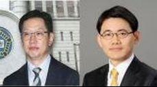 김경수 구속시킨 성창호 판사, 박근혜에겐 뇌물수수 등 8년 선고