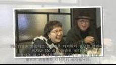 마이웨이 배우 김성환 나이 아들 김도성 아내 부인 결혼 이혼 광주 동구청장 김형자