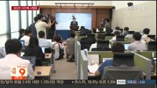 공정위 안팎서 신뢰 흔들 김상조 리더십 시험대