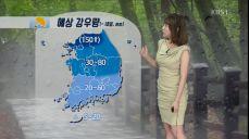 [날씨] 전국 흐리고 비..대전·청주 호우경보