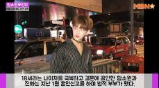 함소원♥진화, 18살 나이차도 이긴 韓中커플…이제는 '정식 부부'