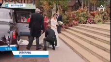 판빙빙·왕치산 관계 폭로..10조 원 벌금형