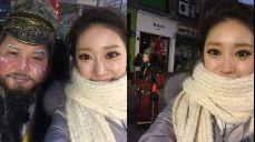 """""""조세호 기상캐스터가 남긴 바지""""…이귀주, 동장군과 인증샷 공개"""
