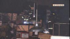 대구 번개시장서 불..어선 충돌로 1명 실종