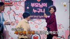 춤 잘 추는 예쁜 누나 김성령