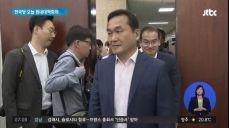 한국당, 6·13 후 첫 원내대책회의..바른미래당은 의원총회