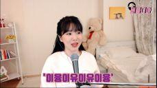5분만에 YOU 샤우팅 창법 배우자(오랫동안연습주의..) (멜로망스+김상민)
