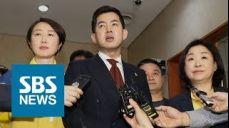 '땅콩회항' 박창진 전 사무장