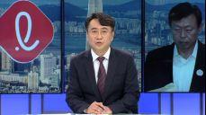 [취재파일] 치부 드러낸 롯데, 신동빈 회장이 책임지고 바꿔야