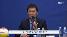 [V리그] 이정철 감독,