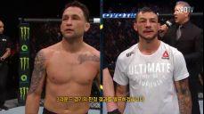 [UFC] UFN 128 현지해설