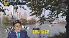[썰전] '송파을 3등' 박종진, 석촌호수 입수 공약 못 지키는 이유