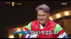 안정적인 가창력 '운수 대통'의 정체는 슈퍼스타K 출신 가수 임도혁!